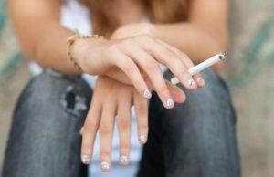 sigara gögüs sarkıtır