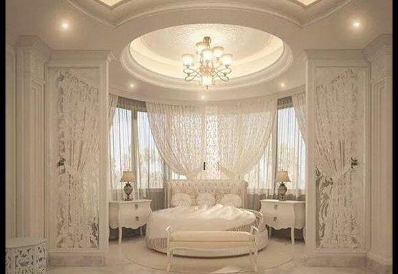 2018 Yatak Odası Dekorasyon Trendi Yuvarlak Yataklar